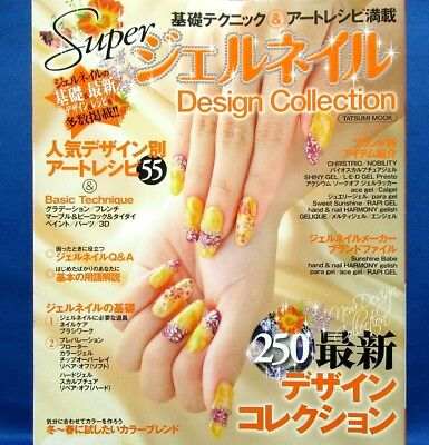 Super Gel Nail Design Collection - New Design 250 /Japanese Fashion Book