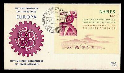 DR WHO 1967 RWANDA FDC EUROPA CEPT EXPO CACHET S/S  g18403