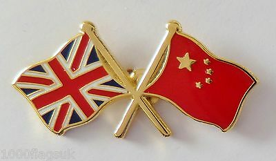 China Flag & United Kingdom Flag Friendship Courtesy Pin Badge - T356 *
