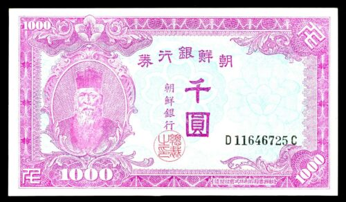 South Korea ... P-3 ... 1000 Yen ... ND(1945) ... * CHOICE AU+*