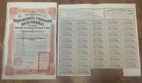 1920   China   LUNG TSING U HAI Railway 8% bond 500F with coupons uncancelled