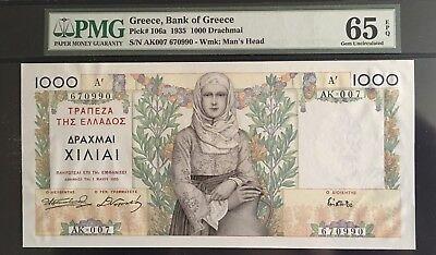 GREECE 1000 Drachmai 1935 P-106a PMG 65 EPQ Gem UNC  ***RARE***