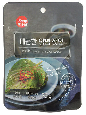 Korean Side Dishes Easy Meal Perilla Leaves in Spicy 70g(2.47oz) 양념깻잎