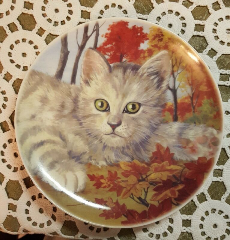 "CATS COLLECTION PLATE ""FOREST CAT""  FORMALITIES BY BAUM BROS. ♡ FABULOUS"