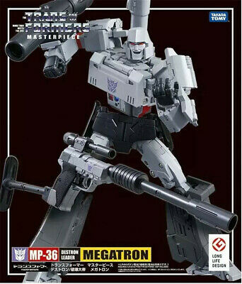 Transformers Megatron Takara MP-36 MP36 KO G1 P-38 Pistol Action Figure In Stock