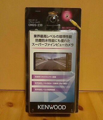 KENWOOD CMOS-230 Universal Rear View CMOS Camera from JAPAN F/S