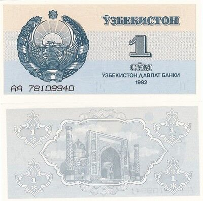 Uzbekistan P61a, 1 Sum, arms / Medressa on Reghistan Square UNC Harrison & Son, used for sale  USA