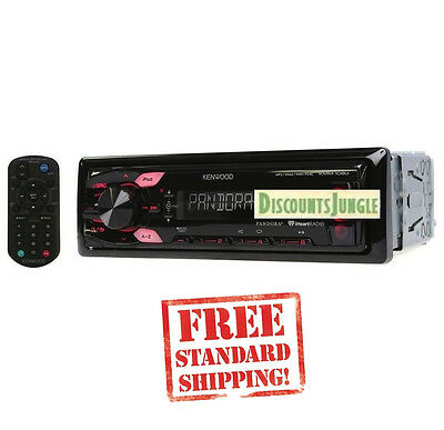 KENWOOD KMM-118 DIGITAL MEDIA CAR STEREO MP3 WMA USB WAV FLAC PLAYER RECEIVER