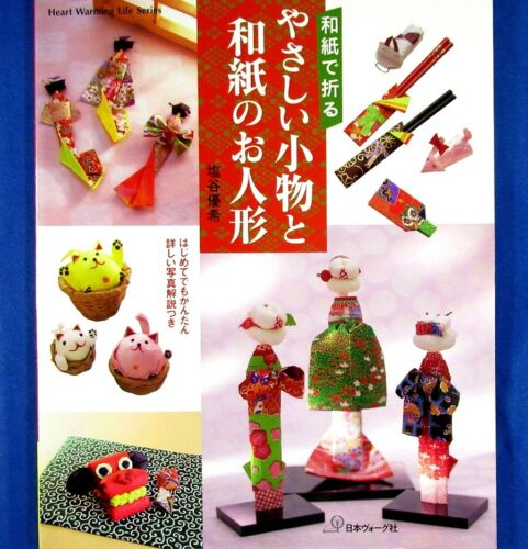 Japanese Washi Paper Doll & Goods /Japanese Paper Craft Book