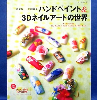 The World of Hand Painted & 3D Nail Art /Japanese Fashion Book