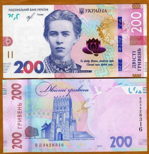 Ukraine, 200 Hryven, 2019 P-New UNC > New design and Security Features