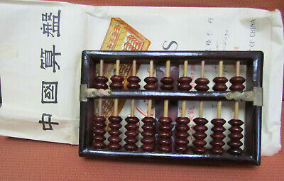Chinese Abacus Lotus Flower Original Packaging 9 Rods 63 Beads