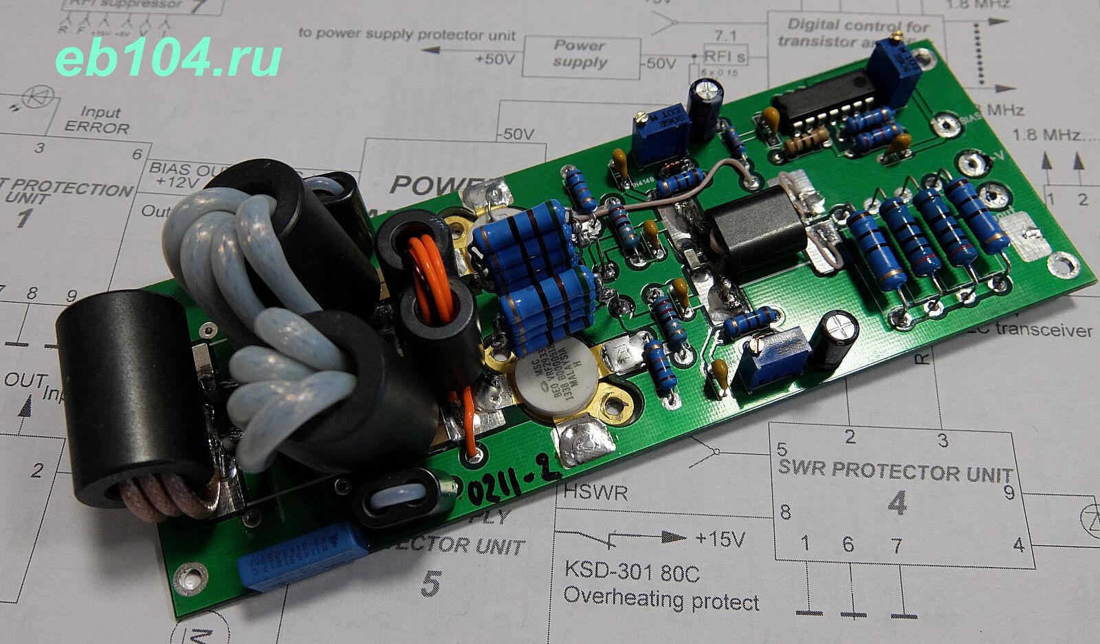 300w Amplifier Pallet Blf278 300 Watt Class D Audio Board Tas5613 Mono Power Amp Hf 18 30 Mhz