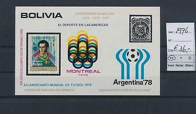 LO17121 Bolivia 1976 sports olympics good sheet MNH cv 36 EUR