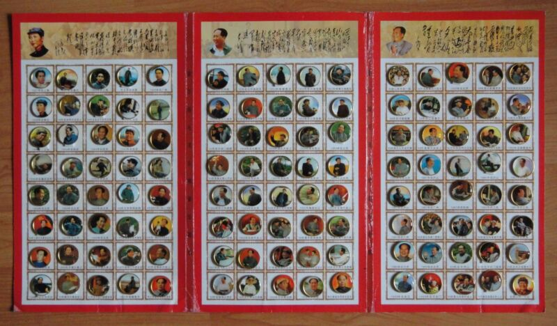 120 Pieces China Chairman Mao Badges Pins With an Album