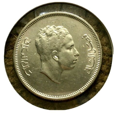 IRAQ 50 FILS,1955, KING FAISAL II SILVER COIN.KM#117,  الملك فيصل الثاني