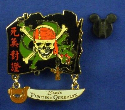 Pirates of the Caribbean At World's End Dangle DLR Annual Pass OC Pin # 54395