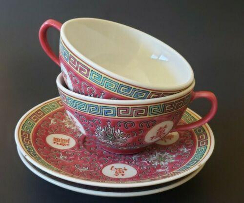 2 Vintage Mun Shou Famille Rose Pink Longevity Jingdezhen Tea Cups Saucers China