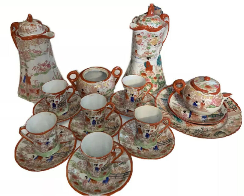 Vintage Japanese Porcelain Hand Painted Tea Set With Geisha Design.