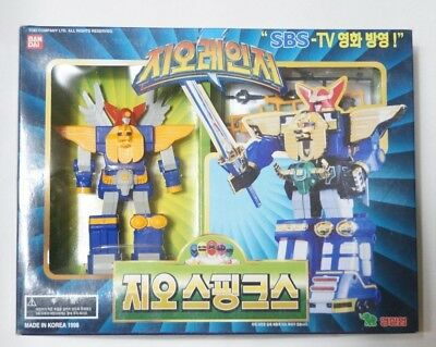 Bandai Power Rangers Zeo : Power Rangers Zeo Megazord Action Figure 6 Inches