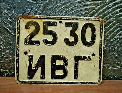 motorcycle car number white black state russia vintage rare decoration garage