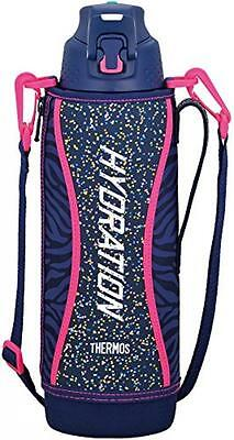 Thermos vacuum insulation sports bottle 1.5L navy pink FFZ-1501F NV-P Japan