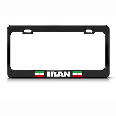 Iran Country Flag Black Steel Heavy Duty License Plate Frame Tag Border