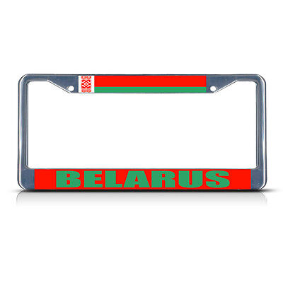 BELARUS FLAG Metal License Plate Frame Tag Border Two Holes - Flag Frames