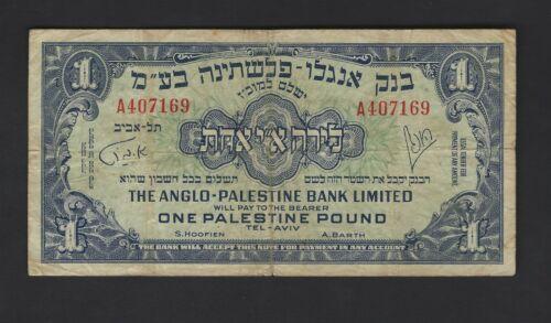 Israel 1948 1 Lira Pound Anglo Palestine (VF-) Condition Banknote P-015