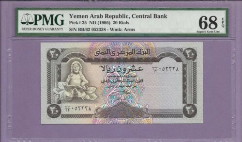 "1995 Yemen Arab Republic,Central Bank Pick# 25  20 Rials PMG EPQ  ""FINEST KNOWN"""