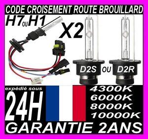 2 ampoules feux de rechange 35w 55w pour kit xenon hid h7 h1 d2s d2r 6000k 8000k ebay. Black Bedroom Furniture Sets. Home Design Ideas