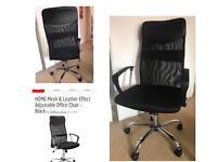 Office high chair