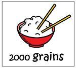 2000 grains quality resale