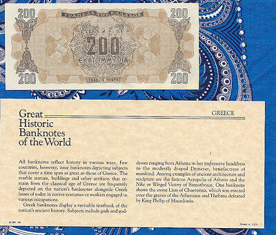 Great Historic Banknotes Greece 1944 200,000,000 Drachmai P131a.2 AUNC Error