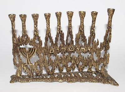"Vintage Mid Century Modern Brass Menorah WAINBERG Israel 9 1/2"" x 6 1/4"" Judaica"