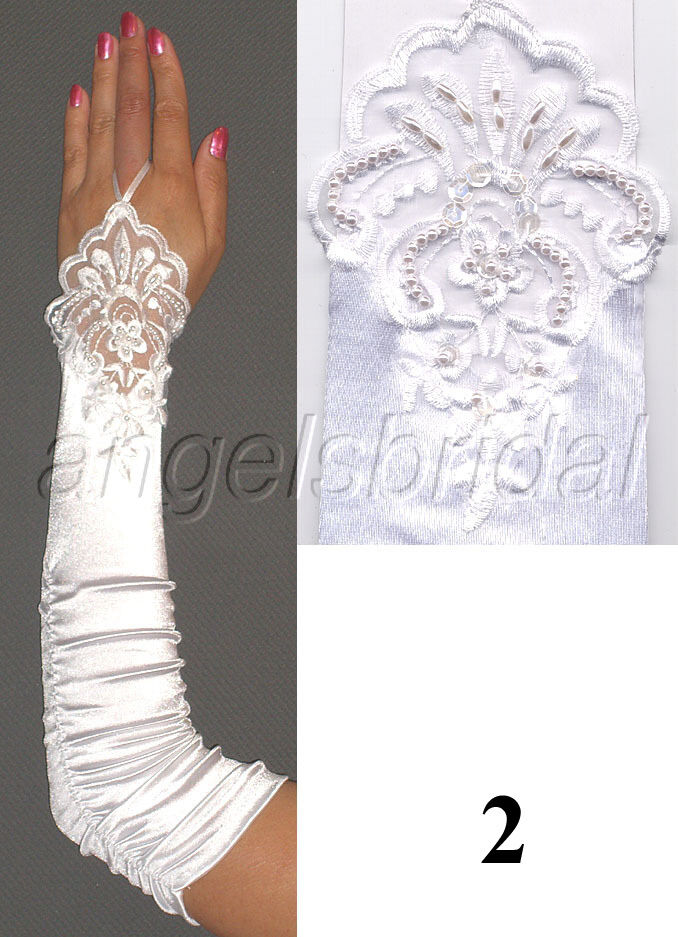 "2. 17"" white w/lace & beads"