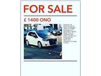 Fiat punto price reduction quick sale £1400 ONO