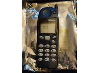 Classic Nokia 5110