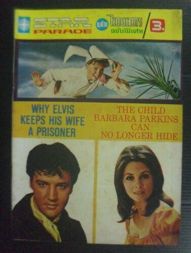 1968 Barbara Parkins Elvis Presley Sally Field The Monkees Sharon Tate MEGA RARE