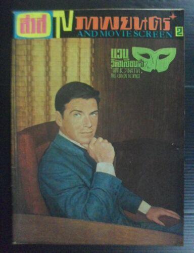 1967 The Green Hornet Van Williams BRUCE LEE 李小龍 TAIWAN CHINA HK TVB MEGA RARE!!