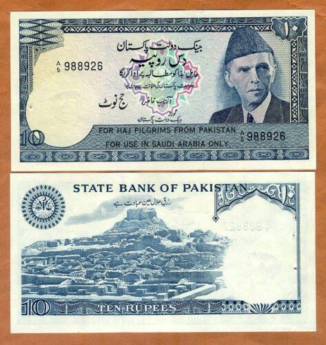 Pakistan, 10 Rupees, ND (1978), P-R6, UNC, W/H, UNC > Haj Pilgrim Issue