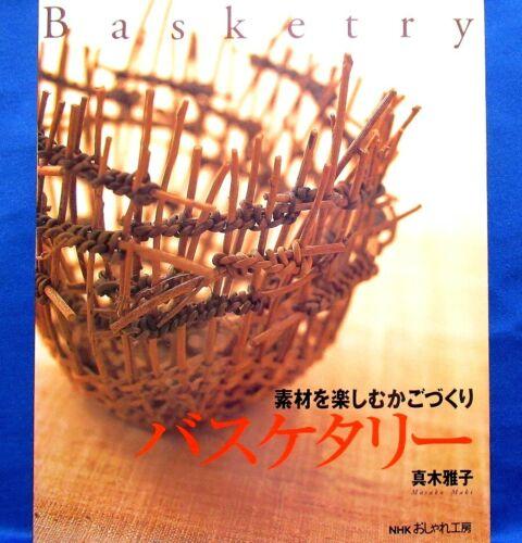 Handmade Basketry /Japanese Basket Craft Pattern Book