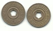 New York City Transit Authority Token