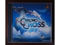 CHRONO CROSS - Japanese (Japan) Sony Playstation 1 (PS1)