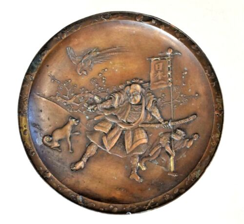 JAPANESE MEIJI PERIOD GILT BRONZE CHARGER WITH SAMURAI AND MONKEY SIGNED