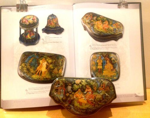 "VLASOV & VLASOVA  MUSEUM QUALITY RUSSIAN KHOLUI LACQUER BOX "" SCARLET FLOWER"""