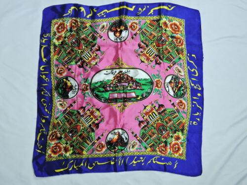 OLD HIDJAZ HAJ PILGRIM PICTORIAL GIFT TEXTILE SCARF JABAL ARAFAT MOUNT