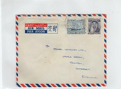 KUWAIT: 1960s Air mail cover to England (C29247)