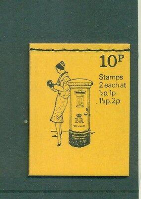 Great Britain 10p Pillar Box August 1973 DN61