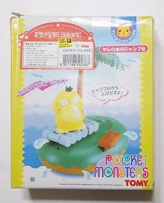 Tomy Pokemon Mate : Pokemon Island Psyduck Figure Pokemon Mate Play Set